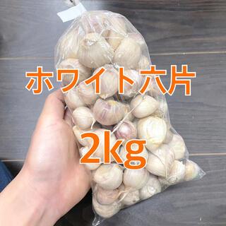 国産 ホワイト六片 にんにく バラ 2kg(野菜)