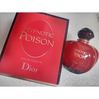 ディオール(Dior)のDiorヒプノティックプワゾン100mI   芸能人、ジャニーズ愛用(その他)