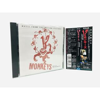 【新品同様】映画『12モンキーズ』サントラCD/国内盤/帯付き/廃盤(映画音楽)