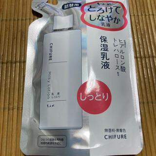 チフレケショウヒン(ちふれ化粧品)のちふれ 乳液 しっとりタイプN 詰替用(150ml)(乳液/ミルク)
