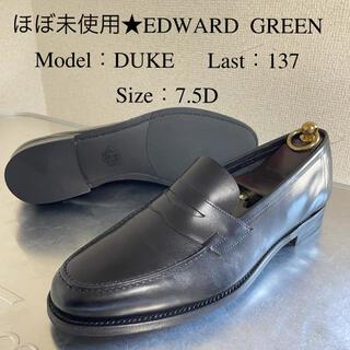 EDWARD GREEN - エドワードグリーン DUKE デューク コインローファー 黒 7.5D 8