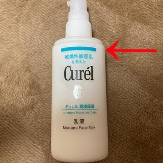 Curel - キュレル乳液 花王 120ml