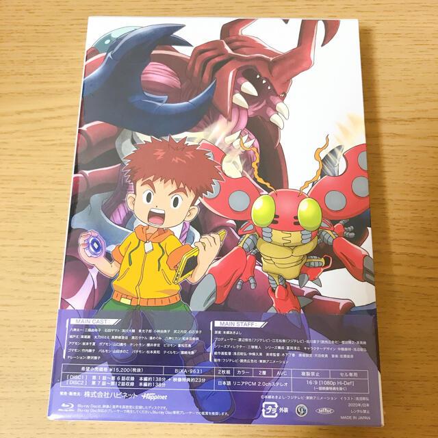 BANDAI(バンダイ)のデジモンアドベンチャー: Blu-ray BOX 1 Blu-ray エンタメ/ホビーのDVD/ブルーレイ(アニメ)の商品写真