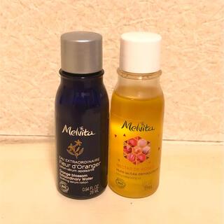 メルヴィータ(Melvita)のメルビータメイク落とし&化粧水(化粧水/ローション)