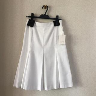 ハロッズ(Harrods)のエリザ フレアースカート 新品未使用(ひざ丈スカート)