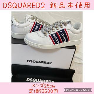 ディースクエアード(DSQUARED2)の064 DSQUARED2 メンズスニーカー 白 (スニーカー)