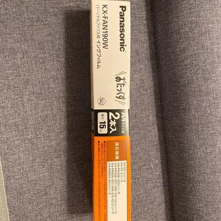 パナソニック(Panasonic)のPanasonic KX-FAN190W(オフィス用品一般)