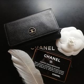 CHANEL - 最終お値下げ♥CHANELココマークキーケース/ブラック