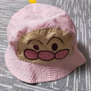 アンパンマン(アンパンマン)のリバーシブル☆アンパンマン帽子(帽子)