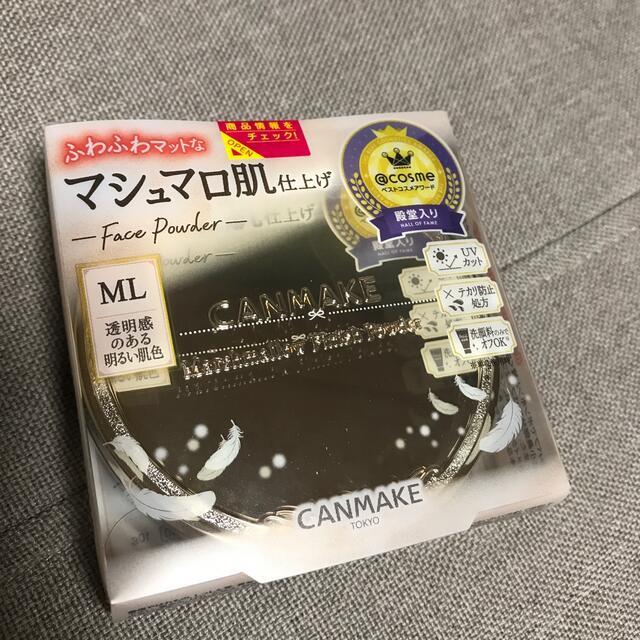 CANMAKE(キャンメイク)のマシュマロフィニッシュパウダーW ML コスメ/美容のベースメイク/化粧品(フェイスパウダー)の商品写真