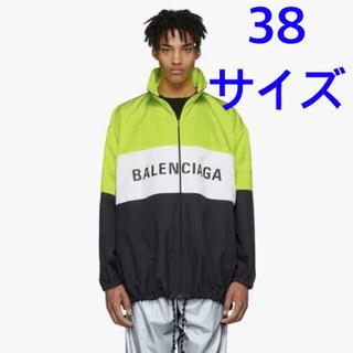 バレンシアガ(Balenciaga)のBALENCIAGA トラックジャケット 38 蛍光(ナイロンジャケット)