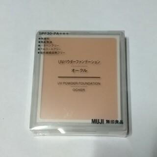 ムジルシリョウヒン(MUJI (無印良品))のおこぷー1525様専用 同梱割引価格(ファンデーション)