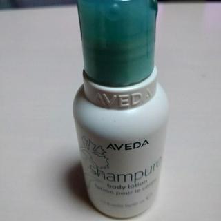 AVEDA - AVEDA ボディローション 保湿乳液