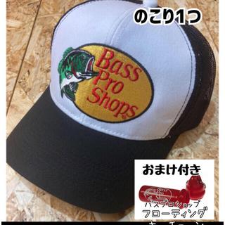 最後の1つ バスプロショップス キャップ 【刺繍ロゴ】BASSPROSHOPS (ウエア)