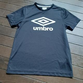 アンブロ(UMBRO)の男の子 150サイズ サッカー黒Tシャツ スポーツウェア(Tシャツ/カットソー)