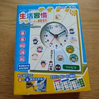 【未使用】生活習慣アラーム時計(知育玩具)