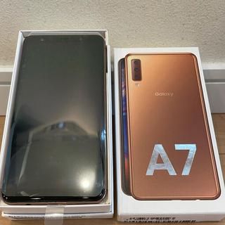 ギャラクシー(Galaxy)の5%クーポン利用可★ Galaxy A7 ゴールド SM-A750C(スマートフォン本体)