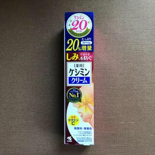 コバヤシセイヤク(小林製薬)のケシミンクリーム(36g) 20%増量 (たっぷり30+6g) (フェイスクリーム)