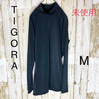 ティゴラ(TIGORA)の☆未使用☆ TIGORA ティゴラ 野球 アンダーシャツ ハイネック 長袖 M(ウェア)