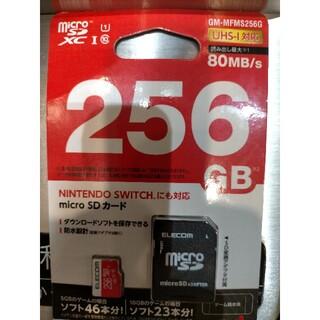 エレコム(ELECOM)のエレコム256GB microSD Switch最大46ゲーム分 (その他)