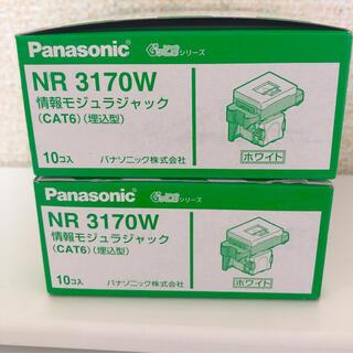 パナソニック(Panasonic)のPanasonic NR 3170W(PC周辺機器)