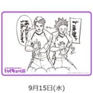 シュウエイシャ(集英社)のハイキュー展 大阪 一般 1枚(声優/アニメ)