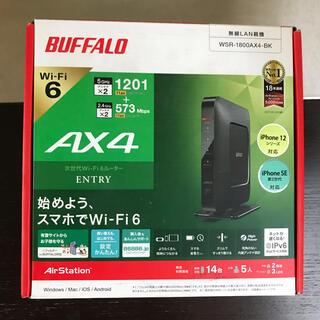 バッファロー(Buffalo)のバッファロー無線LANルーター Wi-Fi6(その他)