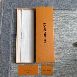 ルイヴィトン(LOUIS VUITTON)のLOUISVUITTON 空箱(ラッピング/包装)