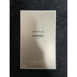 CHANEL - CHANEL ガブリエル ボディローション