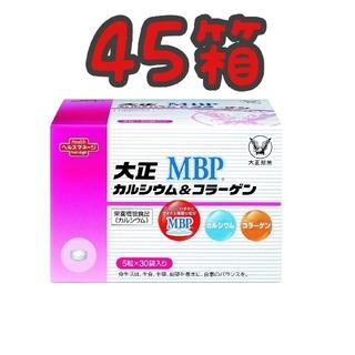 大正製薬 - 大正製薬 大正カルシウム&コラーゲン MBP(R) 30袋×45箱セット