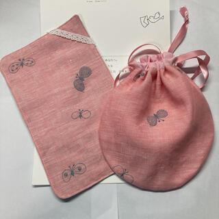 ミナペルホネン(mina perhonen)のミナペルホネン ハンドメイド 巾着+ハンカチセット 感謝価格 choucho(その他)