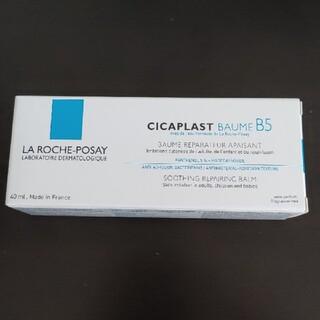 ラロッシュポゼ(LA ROCHE-POSAY)の専用出品☆ラロッシュポゼ シカプラスト バーム B5 40ml (美容液)