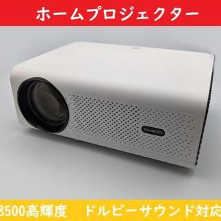 【L495w】プロジェクター 8500高輝度 【VANKYO】スマホに直接接続可(プロジェクター)