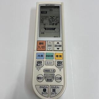 ミツビシデンキ(三菱電機)のMITSUBISHI リモコン PG101  ◇送料無料(その他)