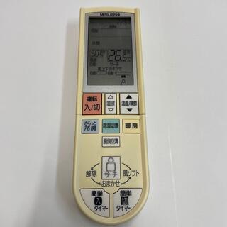 ミツビシデンキ(三菱電機)のMITSUBISHI リモコン PG072 ◇送料無料(その他)