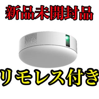 【早い者勝ち】【新品未開封】ポップインアラジン SE(プロジェクター)