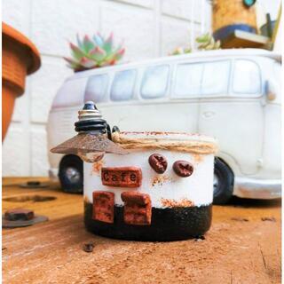 R0831a ランプのまちのリメ缶AB☆コーヒーカフェ 1個(リメ缶・リメ鉢)(その他)