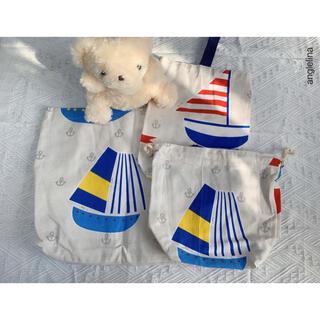 ホワイト船柄 レッスンバッグ、お着替え袋、お弁当袋3点セット ハンドメイド(バッグ/レッスンバッグ)