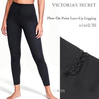 ヴィクトリアズシークレット(Victoria's Secret)の新作♡ ヴィクトリアシークレット  レースアップレギンス(レギンス/スパッツ)