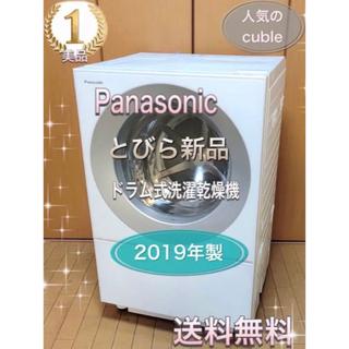 Panasonic - ✨ 高年製✨美品✨扉新品✨パナソニックドラム式洗濯乾燥機