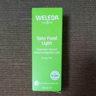 ヴェレダ(WELEDA)のヴェレダ スキンフード ライト 全身用 クリーム(ボディクリーム)