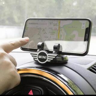 ビーエムダブリュー(BMW)のBMW MINI ミニクーパー スタンド型 車載用 携帯ホルダー 360℃回転式(車内アクセサリ)