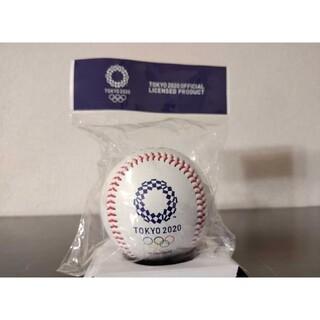 アシックス(asics)のアシックス記念ボール東京オリンピック3121A651野球asics(記念品/関連グッズ)