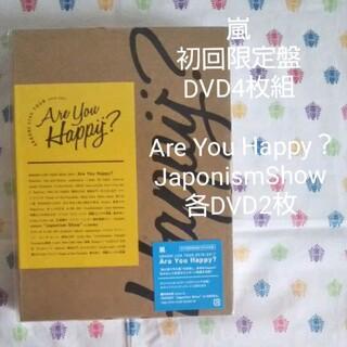 アラシ(嵐)の嵐【 Are You Happy?/JaponismShow】初回盤  4DVD(ミュージック)