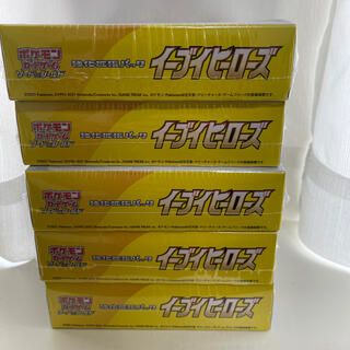 ポケモン(ポケモン)のイーブイヒーローズ 強化拡張パック BOX 新品 シュリンクつき 5BOX(Box/デッキ/パック)