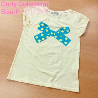 カーリーコレクション(Curly Collection)のカーリーコレクション カットソーTシャツ イエロー/F ウィメンズ ガールズ(Tシャツ(半袖/袖なし))