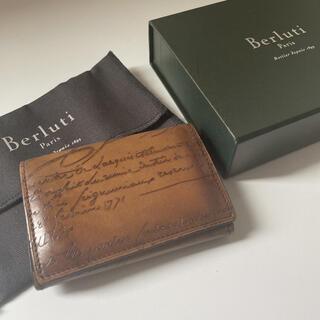 Berluti - ベルルッティ 名刺入れ インブイアレザーカードケース