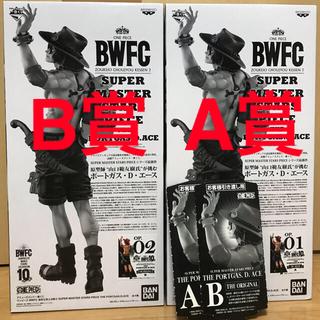バンダイ(BANDAI)のSMSP エース A賞 B賞 ワンピース フィギュア 新品未開封 半券付き(アニメ/ゲーム)