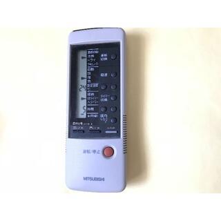三菱電機 - 三菱電機 エアコンリモコン 4GY5