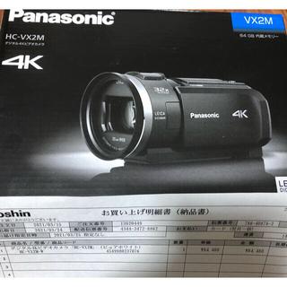 Panasonic - HC-VX2M ホワイト 動作品 21年購入 Panasonic 4K ビデオ